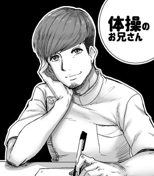 仁田 裕也